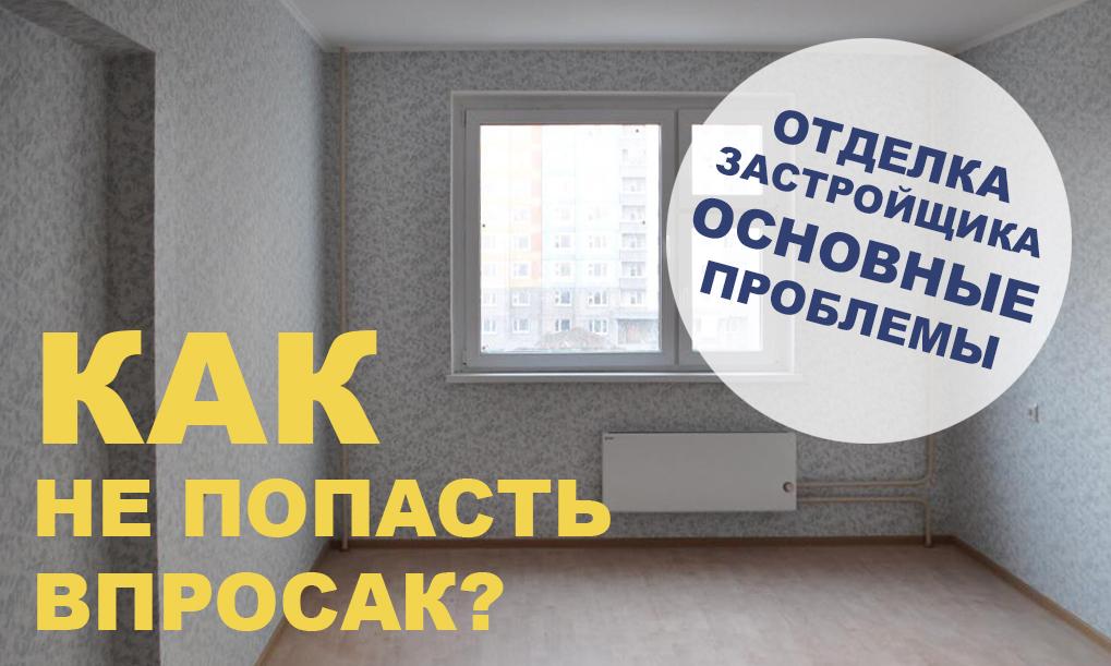 Дизайн штор в Москве Современный дизайн оконных штор